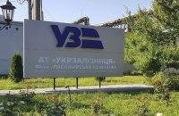 """СБУ повідомила про масштабні розкрадання в """"Укрзалізниці"""" та контрабанду запчастин із Росії"""