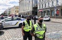В центре Киева неизвестный угрожает взрывом в банке внутри бизнес-центра (обновлено)