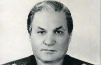 Умер второй глава СБУ Валерий Маликов