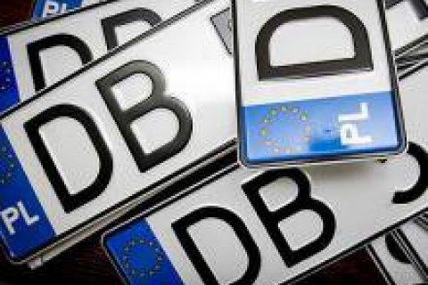 З 2014 року в Україну ввезли півмільйона автомобілів з іноземною реєстрацією