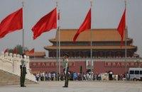 Коефіцієнт вкладу КНР у зростання світової економіки сягнув 30%, - Держстат Китаю