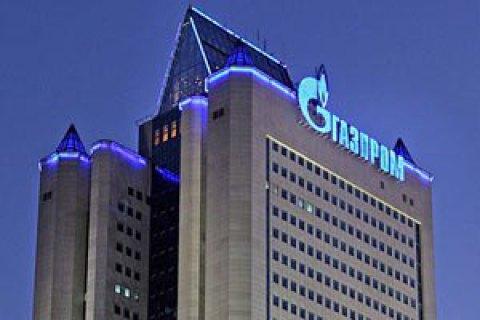 """""""Газпром"""" подав апеляцію на рішення Стокгольмського суду щодо спору з """"Нафтогазом"""""""