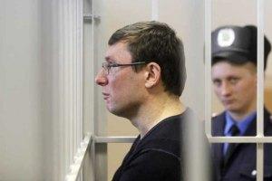 Відкрилося засідання суду у справі Луценка