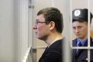 """ДПС: Луценко обдурив, що сидів із """"доктором Пі"""""""