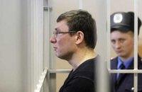Суд по делу Луценко опять перенесли