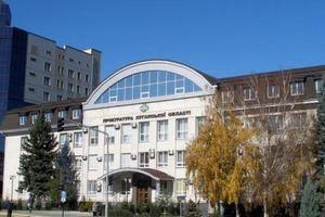 У Луганську взяли штурмом будівлю облпрокуратури
