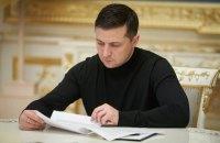 Украинцы больше всего ожидают от Зеленского прекращения войны и борьбы с коррупцией
