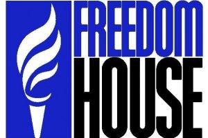 Украина находится на уровне Замбии в рейтинге свободы, - Freedom House