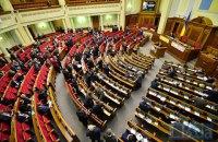 Немировский, Бублик и Рудик присоединились к БПП