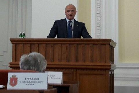 В Кабмине оценили успехи Одессы в развитии социальной сферы, - Труханов