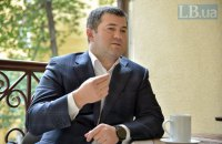 Кабмин обжаловал восстановление Насирова в должности