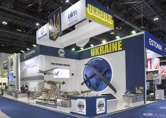 'Укроборонпром' на міжнародній виставці IDEF-2019