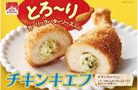 В Японії котлету по-київськи продаватимуть у мережі цілодобових маркетів