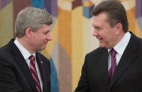 Янукович забыл, как зовут канадского премьера