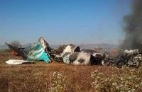 Под Киевом разбился самолет