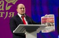 Каплин объявил себя лидером Социалистической партии Украины