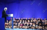 Азаров наказав ПР виграти вибори