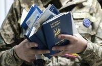 МЗС розповіло, як повернутися в Україну в період карантину
