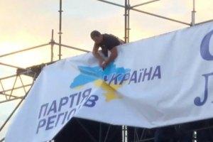 ПР «примазалась» к концерту Вакарчука в Луганске. Документ