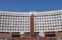 Ивано-Франковский облсовет решил ликвидировать обладминистрацию