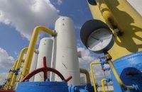 Трехсторонние газовые переговоры завершились безрезультатно, - источник