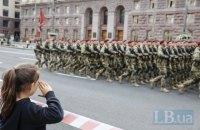 У Києві провели першу репетицію параду до 30-річчя Незалежності України