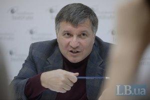 Аваков отправил спецназ в Славянск