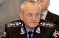 Зеленский уволил руководителя Госуправления делами Куцыка
