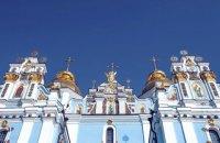 У Києві сьогодні офіційно відкривають відреставровану Андріївську церкву