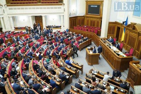 """""""ЕС"""", """"Голос"""" и """"Батькивщина"""" зарегистрировали законопроект о деолигархизации"""