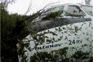В Донецке растет количество погибших в авикатастрофе: аэропорт закрыт