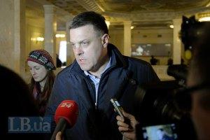 Распустить парламент Крыма сегодня невозможно, - Тягнибок