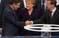 """Німеччина спланує нову енергетичну політику з урахуванням """"Північного потоку - 2"""""""