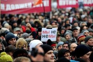Стала известна дата новой акции протеста в Москве