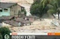 Жертвами наводнения в Бразилии стали более 50 человек