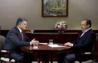 """Порошенко обіцяє посилити відповідальність """"за гречку"""""""