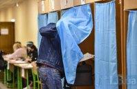 На двух округах стартовали довыборы в Верховную Раду
