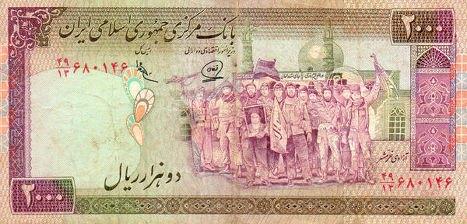 Банкнота в 2000 риалов, приобретенная в Тегеране в 1999 году