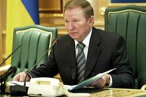 Кучма проводит встречу с главой МИДа Беларуси