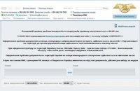 """Укрзализныця"" возобновила онлайн-продажу билетов"