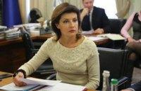 Нищук назначил главой Культурного фонда Марину Порошенко