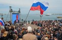 Жители Севастополя призвали Путина наказать местные власти