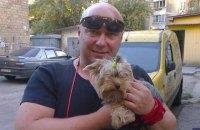 Полиция задержала известного киевского догхантера Святогора