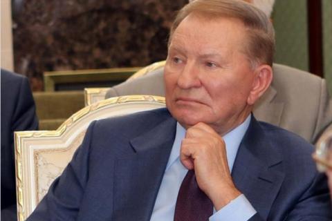 Кучма получил высшую награду УПЦ КП