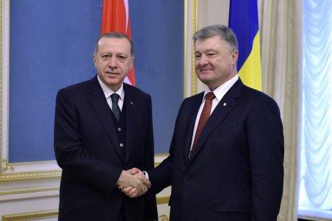 Украина и Турция договорились завершить переговоры по ЗСТ до конца года