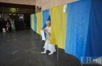 В Одеській області викрили підготовку масового підкупу на виборах