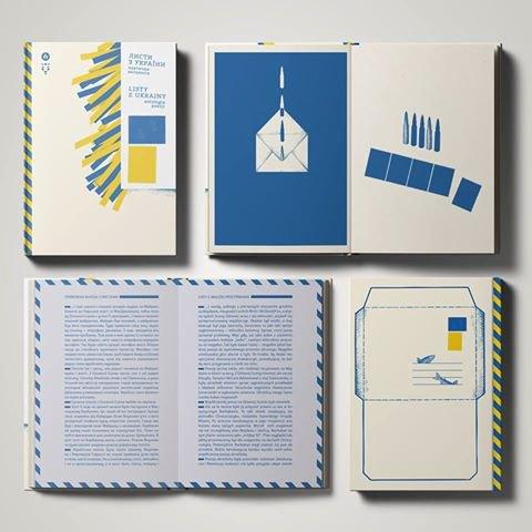 Книга Листи з України