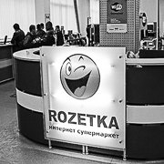 Зачем Rozetka и Prom.ua объединяются
