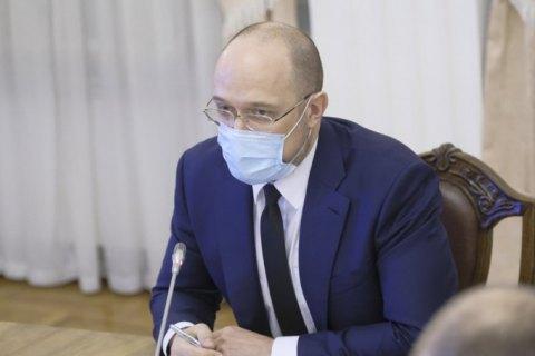 Правительство согласовало назначение глав Кировоградской и Черкасской ОГА