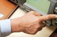 ВР приняла законопроект о промышленной безопасности